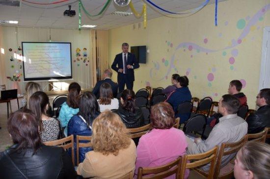 Очередное родительское собрание детского сада № 118