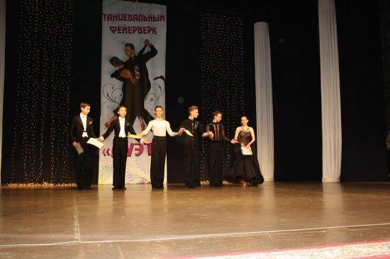 "Народному ансамблю бального танца ""Дуэт"" – 20 лет"