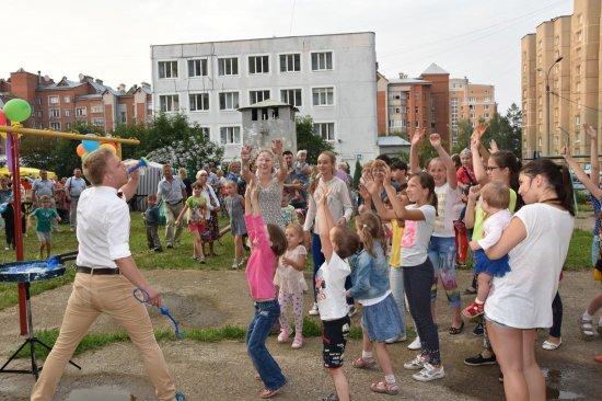 Праздник двора в преддверии Дня города