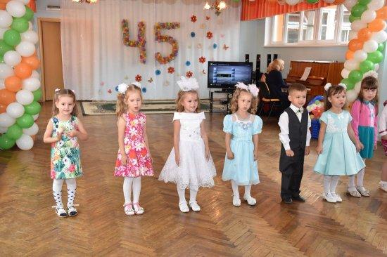 Детский сад № 95 отмечает юбилей!