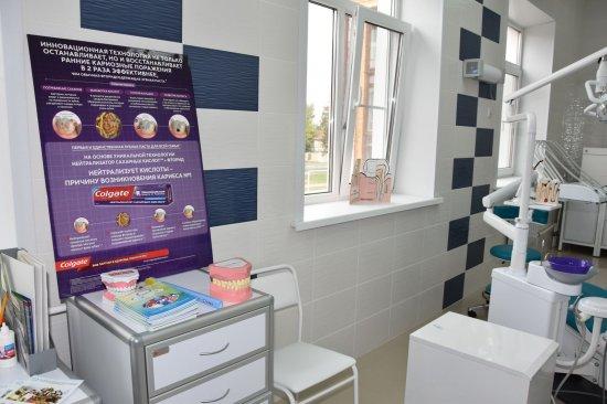 Новые стоматологические кабинеты от Городской стоматологии