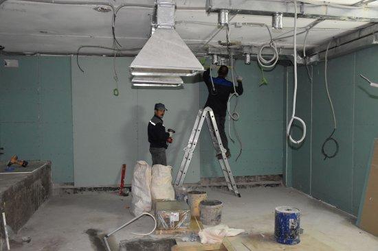 Проверка строительно-ремонтных работ