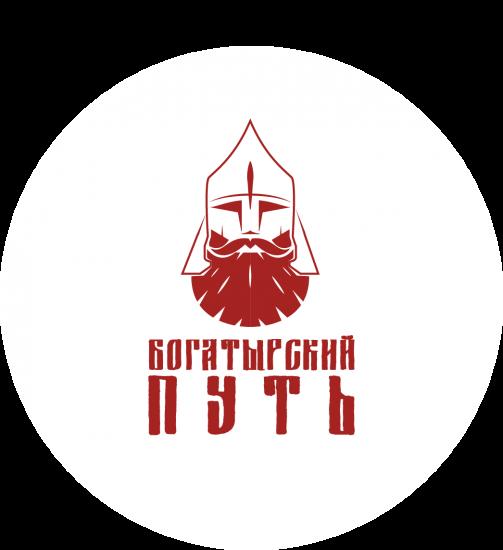 В микрорайоне «Радужный» состоятся «Зимние забавы» от спортивного проекта «Богатырский путь»