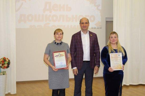 Алексей Мурыгин посетил праздник, посвященный дню дошкольного работника