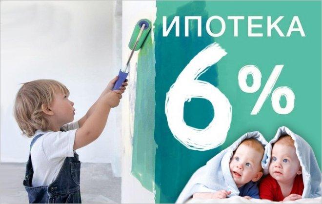 «Семейная ипотека» распространится на заемщиков с одним малолетним ребенком