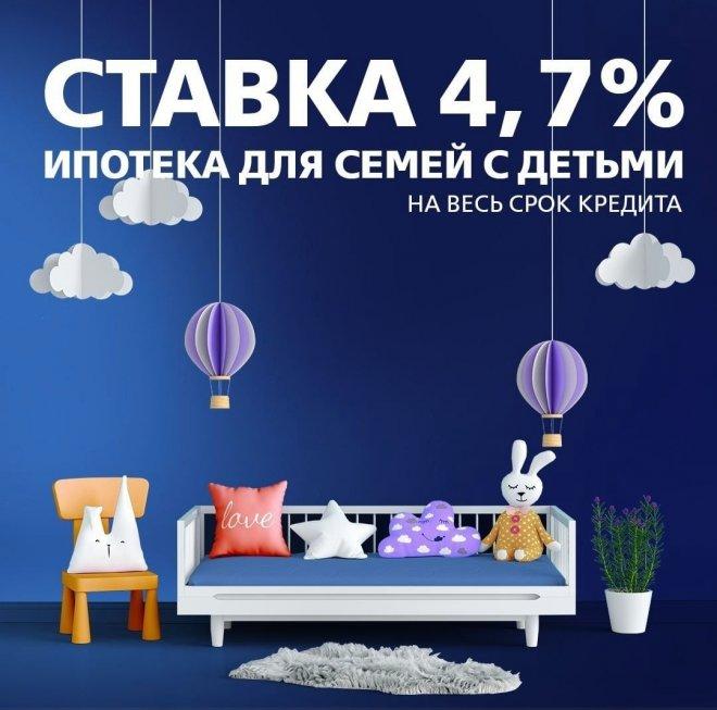 24 сентября ВТБ снизил ставки по ипотеке